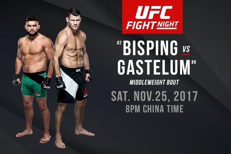 Bisping vs. Gastelum UFC China